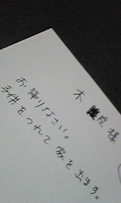 blog560.jpg