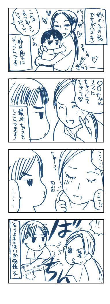 blog581.jpg