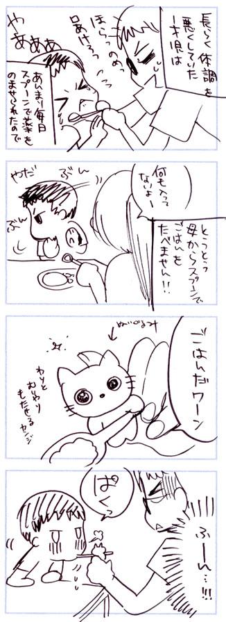 blog625.jpg