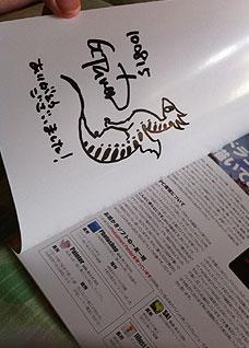 blog634.jpg