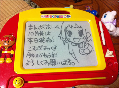 blog635.jpg