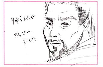 blog739.jpg