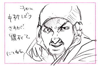 blog743.jpg