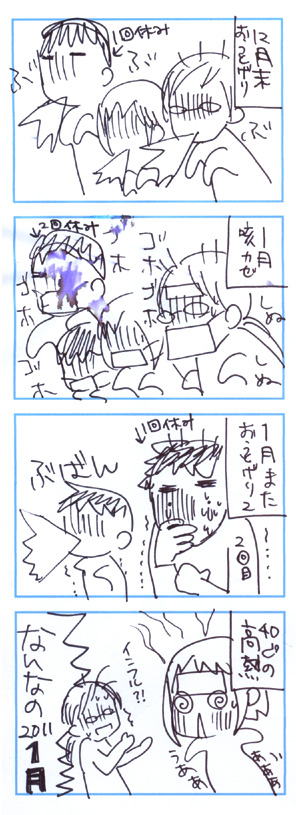 blog751.jpg