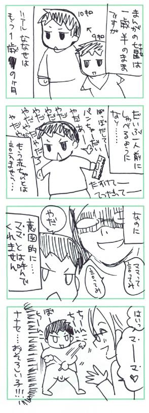 blog752.jpg