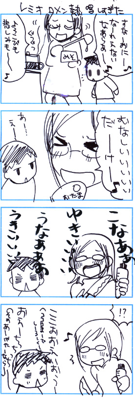 blog753.jpg