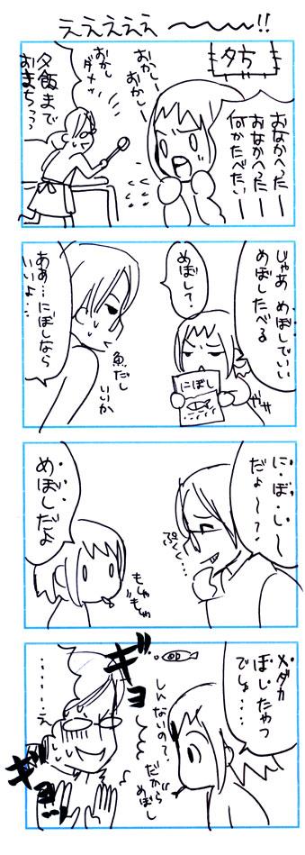 blog761.jpg