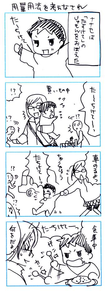 blog762.jpg