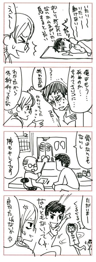 blog766.jpg