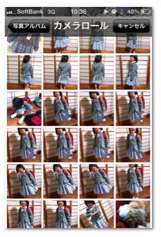 blog774.jpg