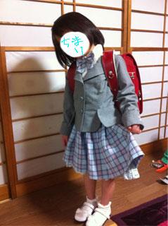 blog775.jpg