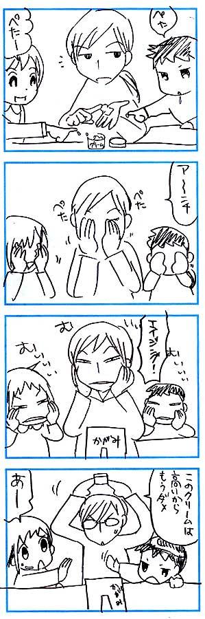 blog783.jpg