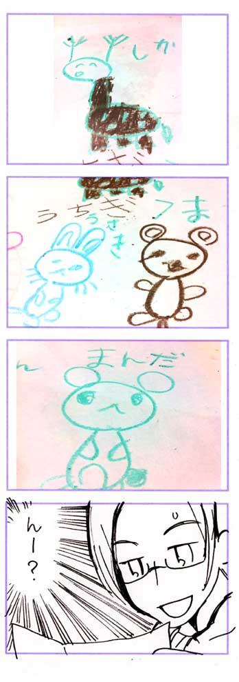 blog784.jpg