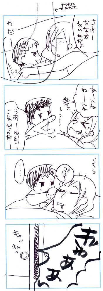 blog791.jpg