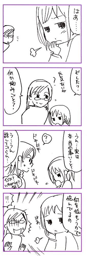 blog803.jpg