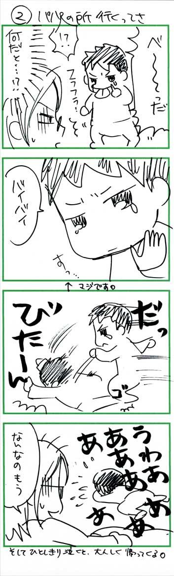 blog843.jpg