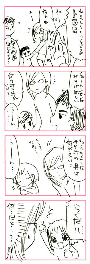blog848.jpg