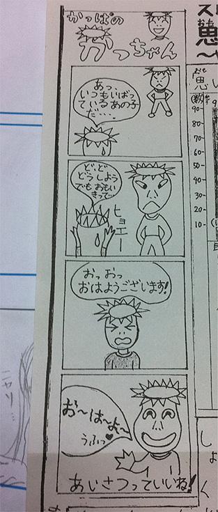 blog883.jpg