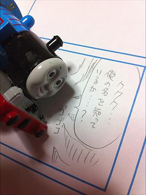 blog890.jpg