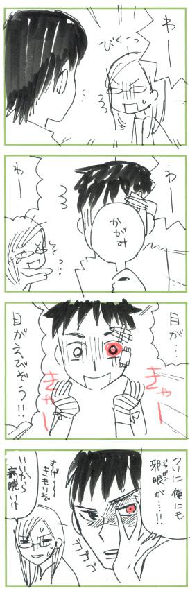 blog892.jpg