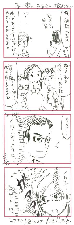 blog896.jpg
