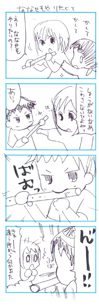 blog901.jpg