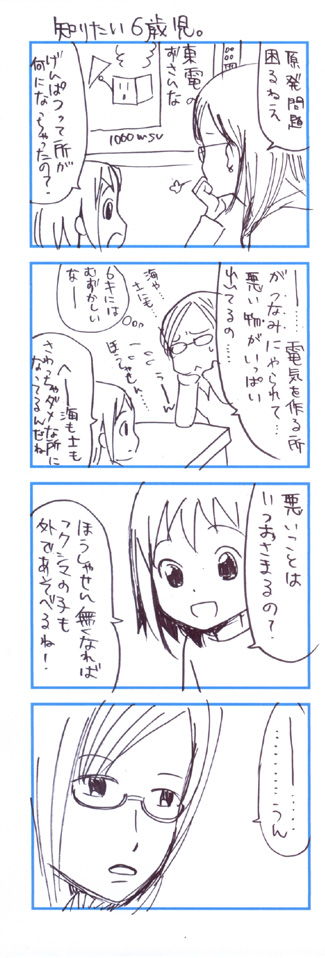 blog909.jpg
