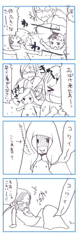 blog910.jpg