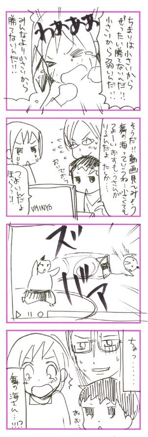 blog914.jpg