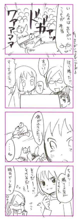 blog915.jpg