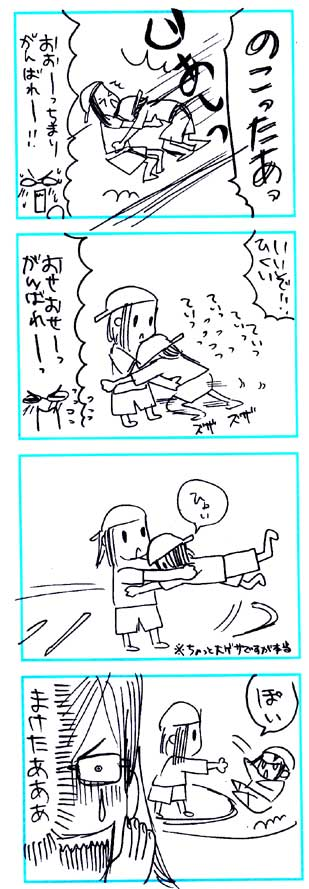 blog917.jpg