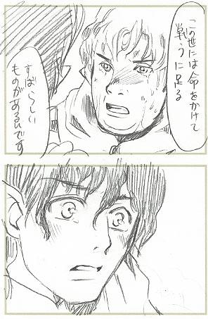 blog931.jpg