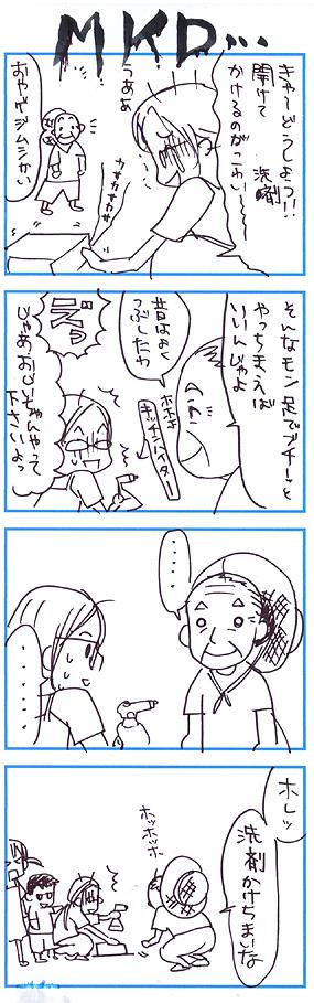 blog952.jpg