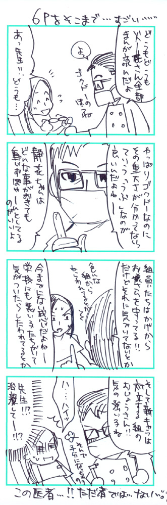 blog953.jpg