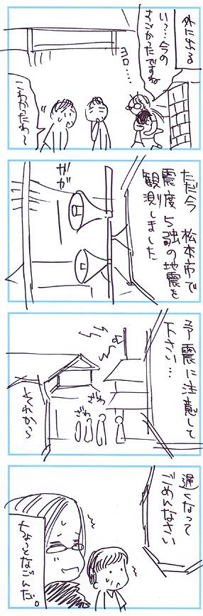 blog963.jpg