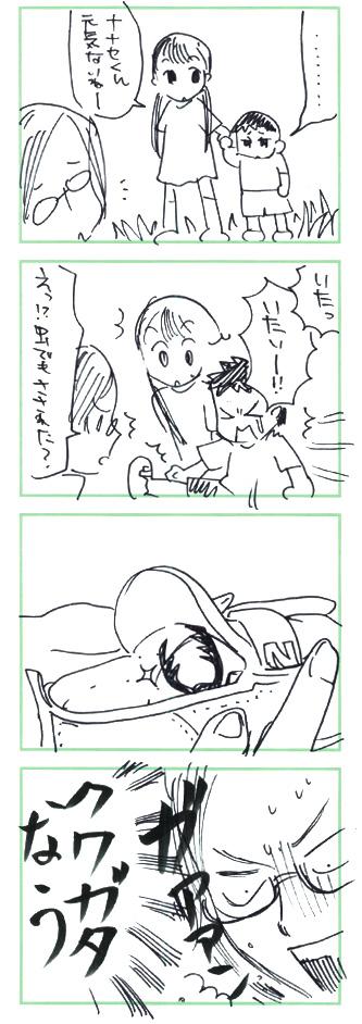 blog983.jpg