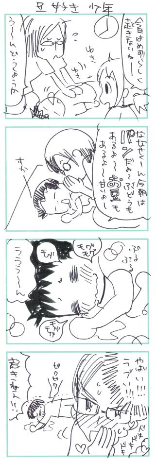 blog993.jpg