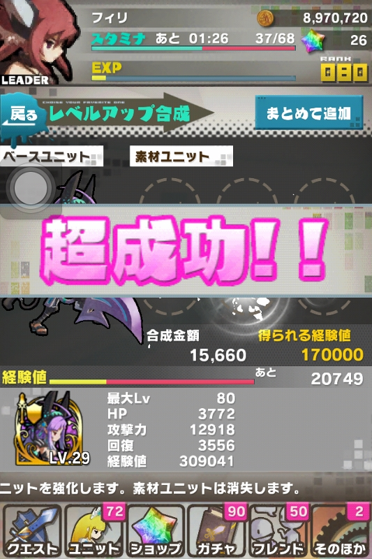 2013030217393642c.jpg