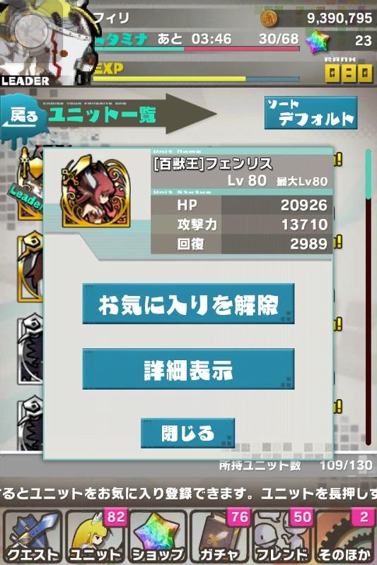 201303041830127b0.jpg