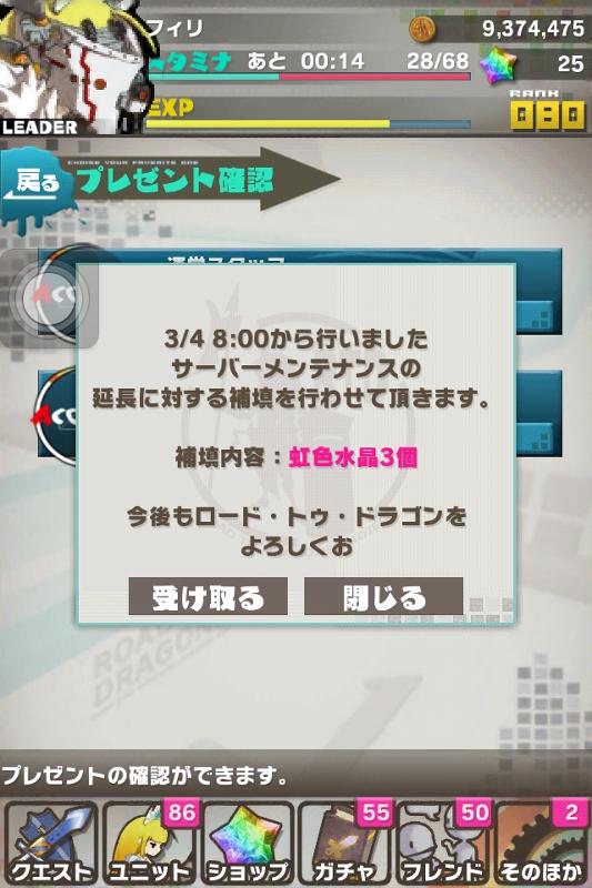 20130304183016672.jpg