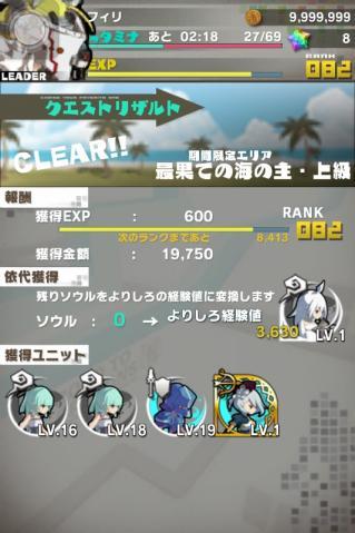 IMG_2370 (533x800)