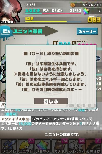 201303252159185a4.jpg
