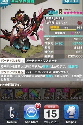 あまぎ1 (400x600)
