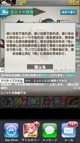 あまぎ2 (338x600)