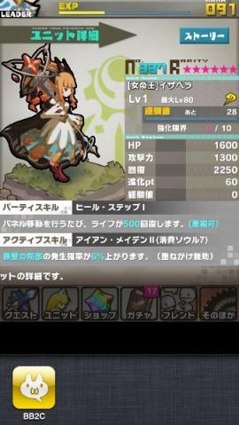 イザベラ1 (338x600)