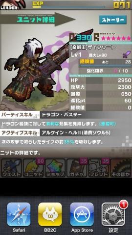 ザイフ1 (338x600)