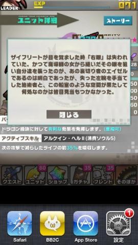 ザイフ2 (338x600)