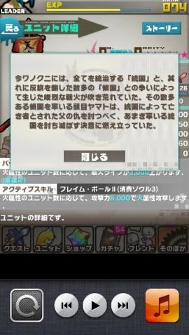 ヤマト2 (338x600)