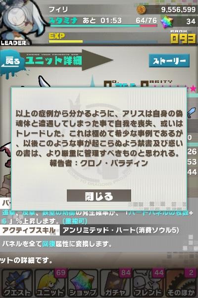20130520190858ad9.jpg