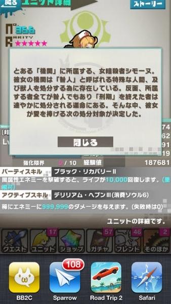 20130520191737f81.jpg